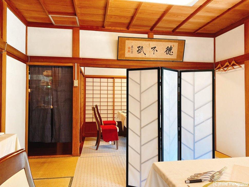 いかにもな日本家屋でいただきます。