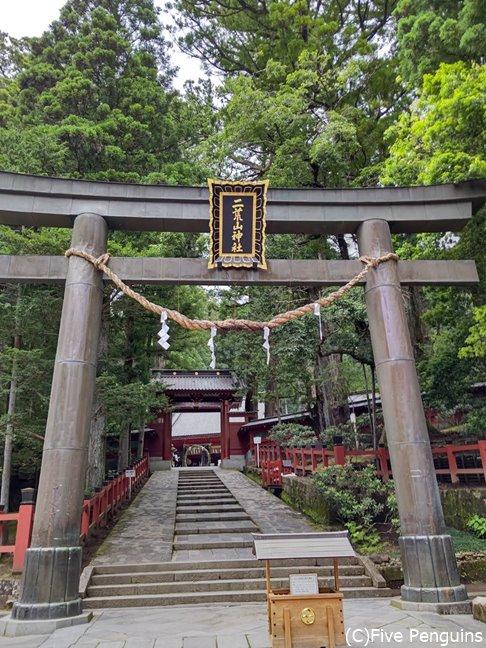 お店は日光東照宮&二荒山神社のすぐ近く
