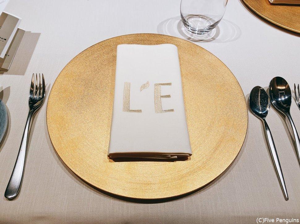 ランベリーのお洒落なテーブルセッティング