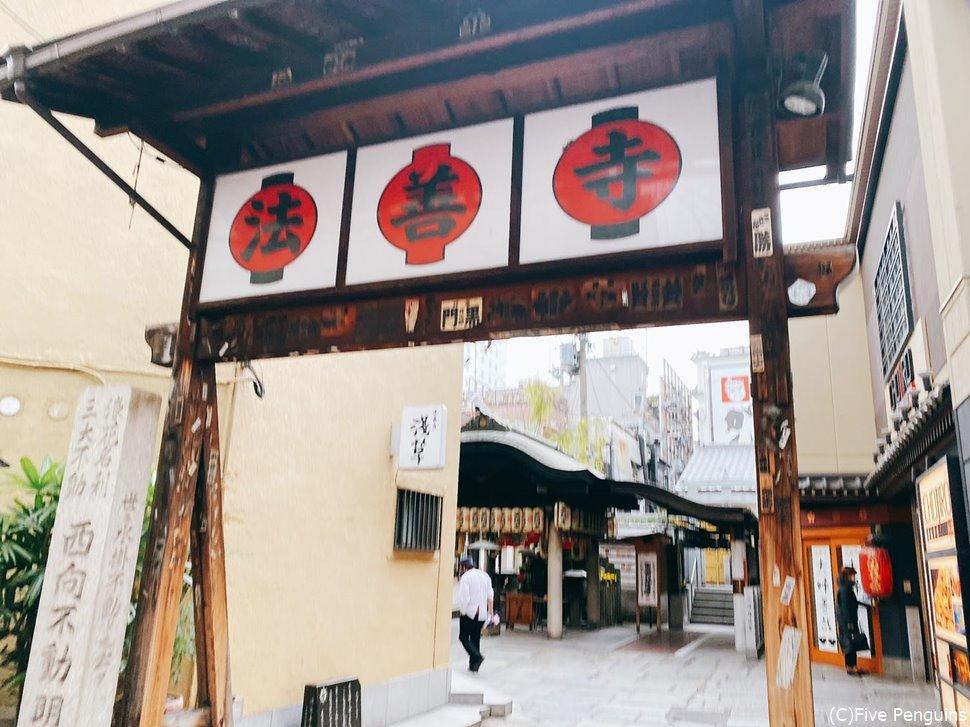どこか昔懐かしい雰囲気を感じる法善寺横丁は観光客に人気の場所。