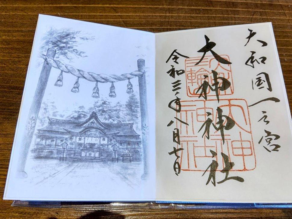 大神神社、狭井神社